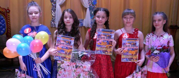 14 апреля в районном Доме культуры прошла конкурсная программа для девочек младшего школьного возраста «Южская жемчужинка».