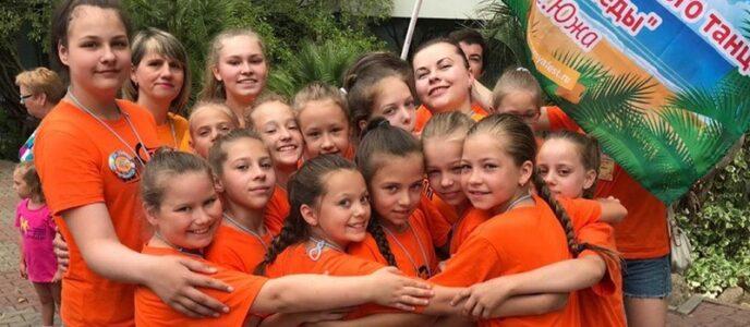 Завершился 3-й Международный фестиваль «Детское время 20:19″, который проходил в г. Сочи с 11 по 15 июня. В конкурсной программе выступил коллектив эстрадного танца «Непоседы».