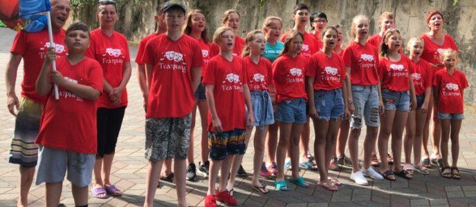 Детская образцовая театральная студия «Театрина» (г. Южа) успешно выступила на международном фестивале.