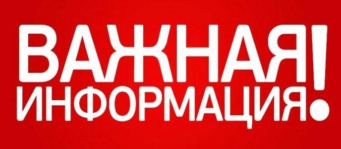 Требования пожарной безопасности при хранении и реализации пиротехнических изделий на территории Российской Федерации.